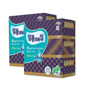 보습각티슈 1BOX (230매 24개) 곽티슈 미용티슈