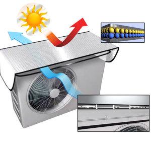 지움 공기순환 실외기커버/절전커버 에어컨실외기