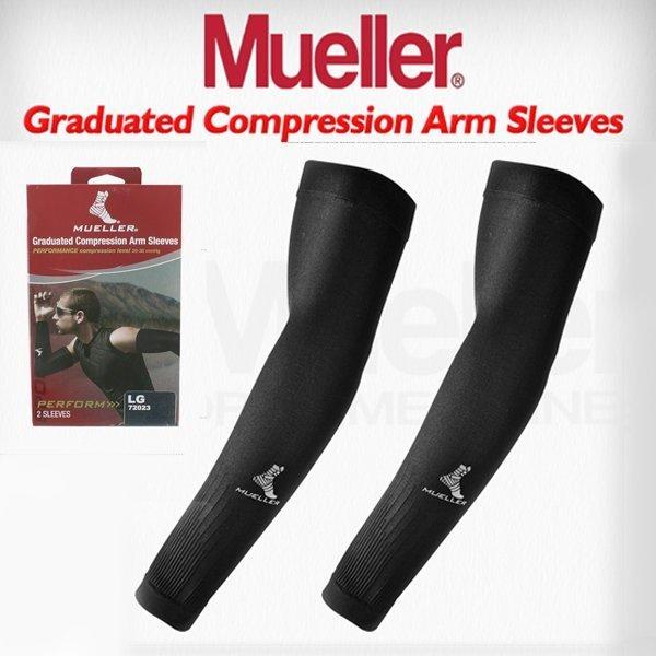 암슬리브 팔꿈치보호대 1세트2p GRAD COMP ARM SLEEVE