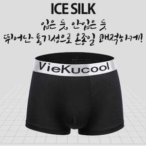 남성 냉감 아이스실크 쿨 드로즈 5장세트