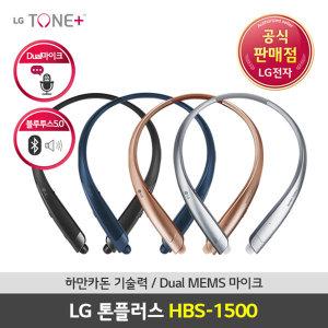 톤플러스 HBS-1500 넥밴드 블루투스이어폰 블랙