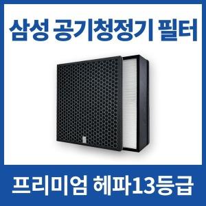 삼성 공기청정기 필터 AX34R3020WWD 블루스카이 G100D