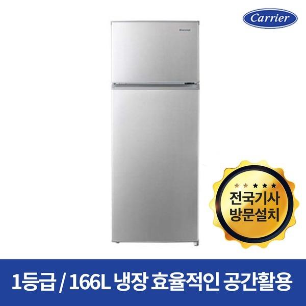 캐리어 CRF-TD207MDA 207L 2도어 일반 소형 냉장고