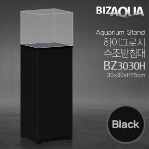 비즈아쿠아 수조받침대 30큐브 블랙 BZ3030H