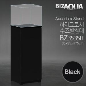 비즈아쿠아 수조받침대 35큐브 블랙 BZ3535H