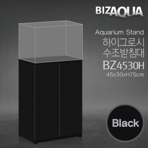 비즈아쿠아 수조받침대 45x30cm 블랙 BZ4530H