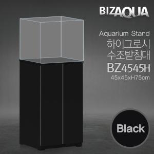 비즈아쿠아 수조받침대 45큐브 블랙 BZ4545H
