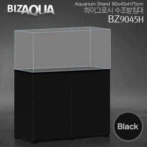 비즈아쿠아 수조받침대 90x45cm 블랙 BZ9045H