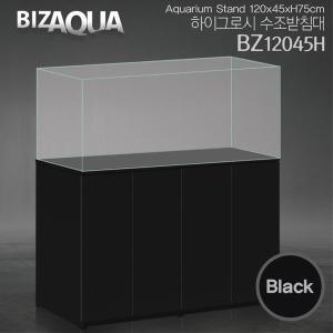 비즈아쿠아 수조받침대 120x45cm 블랙 BZ12045H