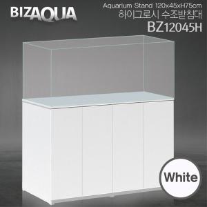 비즈아쿠아 수조받침대 120x45cm 화이트 BZ12045H