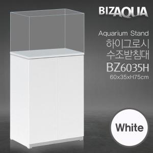 비즈아쿠아 수조받침대 60x35cm 화이트 BZ6035H