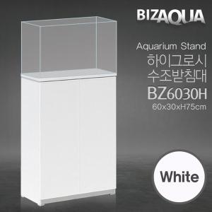 비즈아쿠아 수조받침대 60x30cm 화이트 BZ6030H