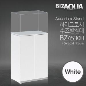 비즈아쿠아 수조받침대 45x30cm 화이트 BZ4530H
