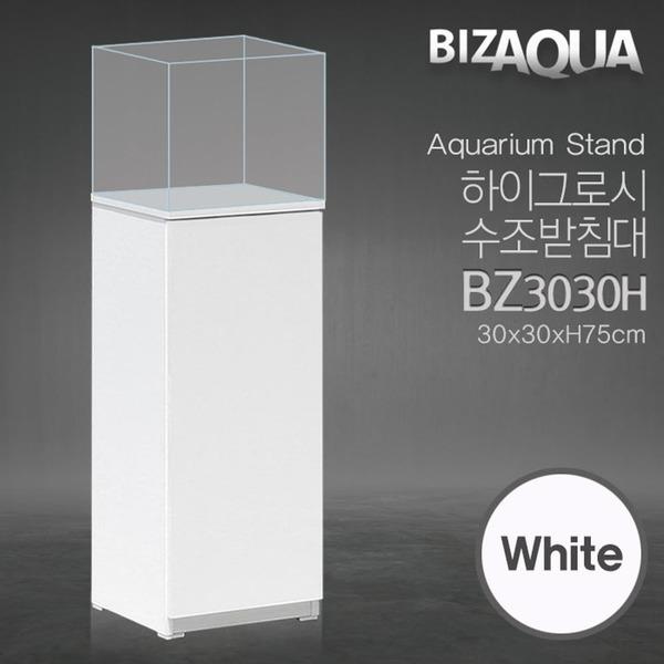 비즈아쿠아 수조받침대 30큐브 화이트 BZ3030H