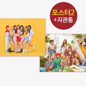 (포스터2종 only) 공원소녀 밤의 공원 part3