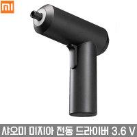 샤오미 미지아 전동 드라이버 3.6V 무료배송