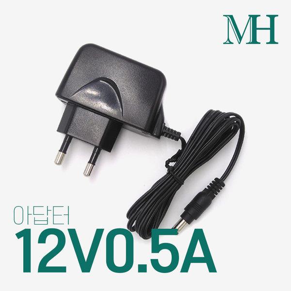 12V아답터/12V0.5A 월마운트형 12V0.5A~10A모음전