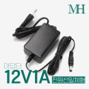 12V아답터/12V1A 전원선일체형 ACDC 직류전원장치