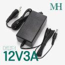 12V아답터/12V3A  전원선일체형 ACDC직류전원장치