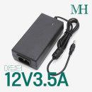 12V아답터/12V3.5A  3구 접지형 DC 직류전원장치