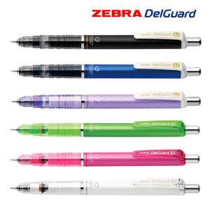제브라 델가드 샤프 0.5mm