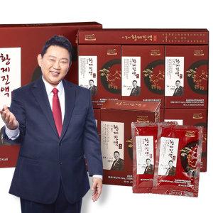 황제진액 홍삼 2박스 (총 60포)/ 6년근 홍삼 진액 프리미엄 선물세트/ 이경제