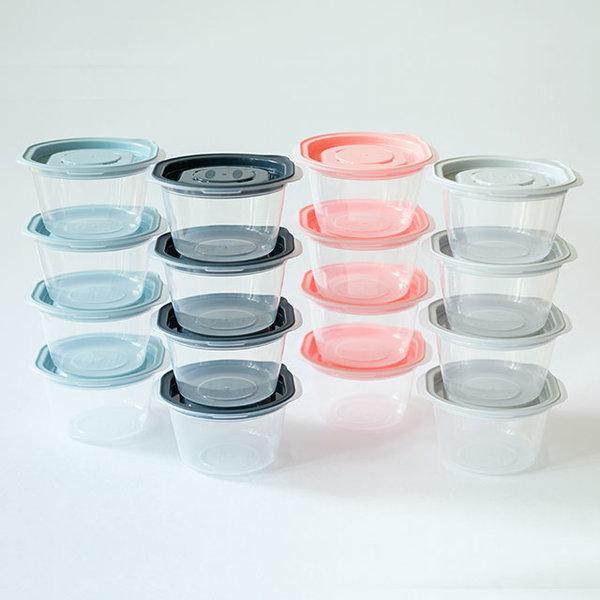 전자렌지 냉동밥 밀폐용기 275ml 13P세트