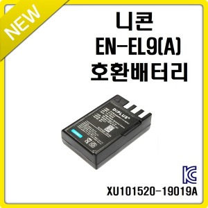 니콘 EN-EL9(A) 호환배터리 D5000 D3000 D60 D40X D40