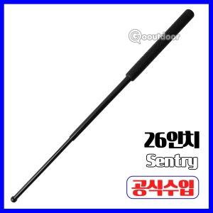 ASP 공식수입정품 Sentry 센트리 26인치 삼단봉 52600