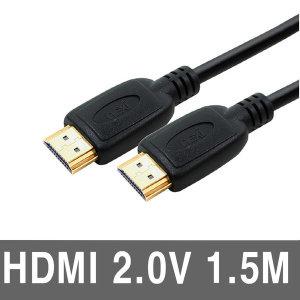 HDMI케이블 1.5M 2.0V UHD 4K 빔프로젝터 TV연결 선