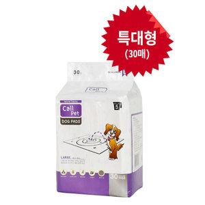 콜펫 애견패드 애견용품 강아지패드 배변패드 특대30매