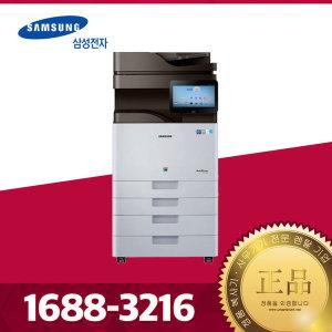 SL-X7400LX A3 컬러복합기 분당 40매 팩스 미포함