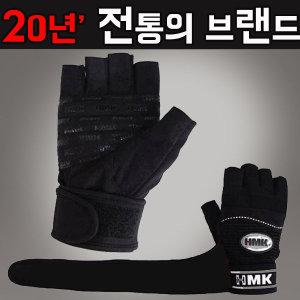 (20년전통) HMK 14 손목보호 파워글러브 헬스장갑