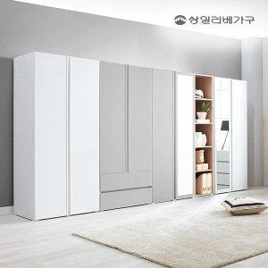 (5%할인쿠폰) 프리미엄 스밈 옷장 장롱 서랍형옷장