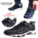 편한 3초착화 다이얼 남성 메쉬 운동화 여름 신발 MD05
