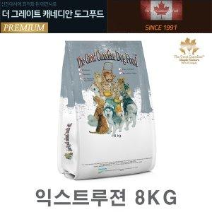 메이플네이처 더 그레이트 캐네디안 도그푸드사료 8kg