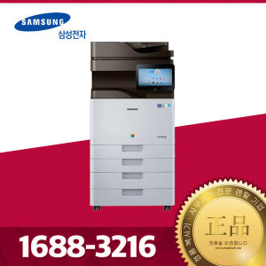 SL-X7600LX A3 컬러복합기 분당 60매 팩스 미포함