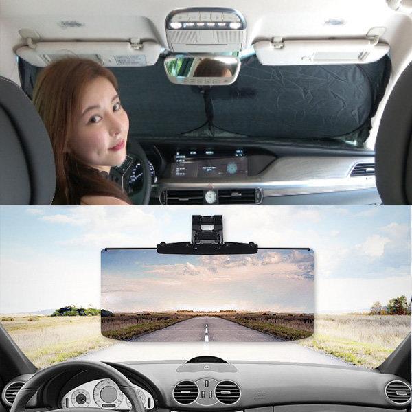1+1 선바이저 차량용 썬바이저 편광 햇빛가리개 필름