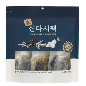 서림 진다시팩(15gx10)