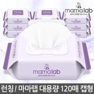 마마랩 올데이 캡형 (120매) [10팩(1200매)]