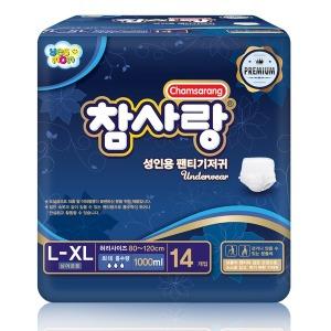 참사랑 팬티 프리미엄 대형(14px4팩)1+1/성인용기저귀