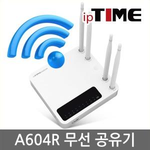 ipTIME A604R 공유기 와이파이 무선 인터넷 4포트