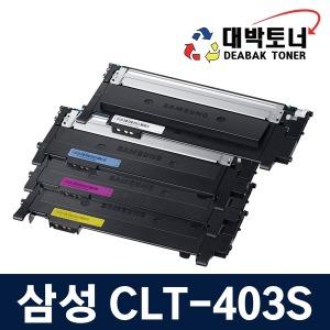 CLT-K403S 재생 SL-C436 SL-C435 SL-C485FW SL-C486FW