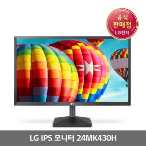 LG 24MK430H 60CM 컴퓨터 모니터 24인치 당일출고