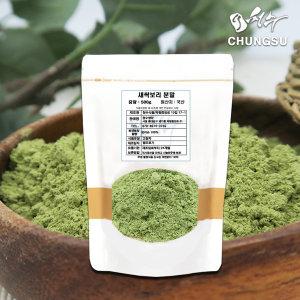 청수생약 국산 새싹보리 1kg(500gx2) 보리새싹 분말