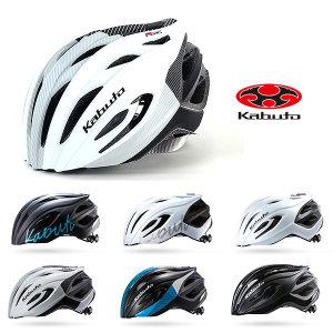 OGK KABUTO RECT 렉트 자전거 헬멧