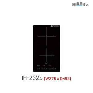 하츠 2구 인덕션 빌트인 전기렌지/전기쿡탑 IH-232S