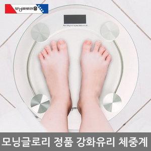 디지털 체중계/LCD 백라이트/전자저울/몸무게 저울