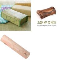 건강나무베개 청대 편백 오동 나무 메밀 베개 사각베