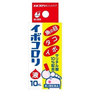 이보코로리 10ml (티눈사마귀굳은살 제거)